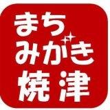焼津まちみがきの会ロゴ.jpg